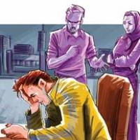 سخت گیری والدین در ازدواج