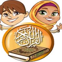 ارتباط با نامحرم در قرآن
