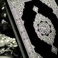 بخت گشایی با قرآن