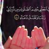 دعا برای برگشتن خواستگار