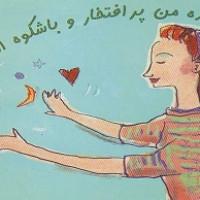 جملات تاکیدی برای ازدواج
