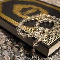 راه زندگی در قرآن