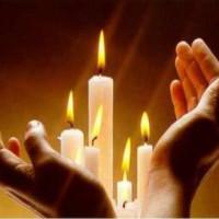 سوره قرآن برای جدایی دو نفر