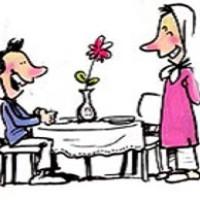 رفتار دختر در جلسه خواستگاری
