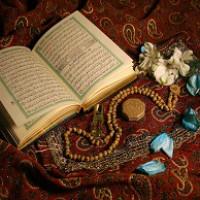 نماز بخت گشایی