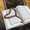 دعای قرآنی برای جدایی