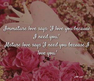 عکس نوشته زیبای انگلیسی برای پروفایل درباره تفاوت عاشق