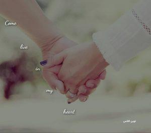 عکس نوشته پروفایل انگلیسی درباره عشق و ازدواج